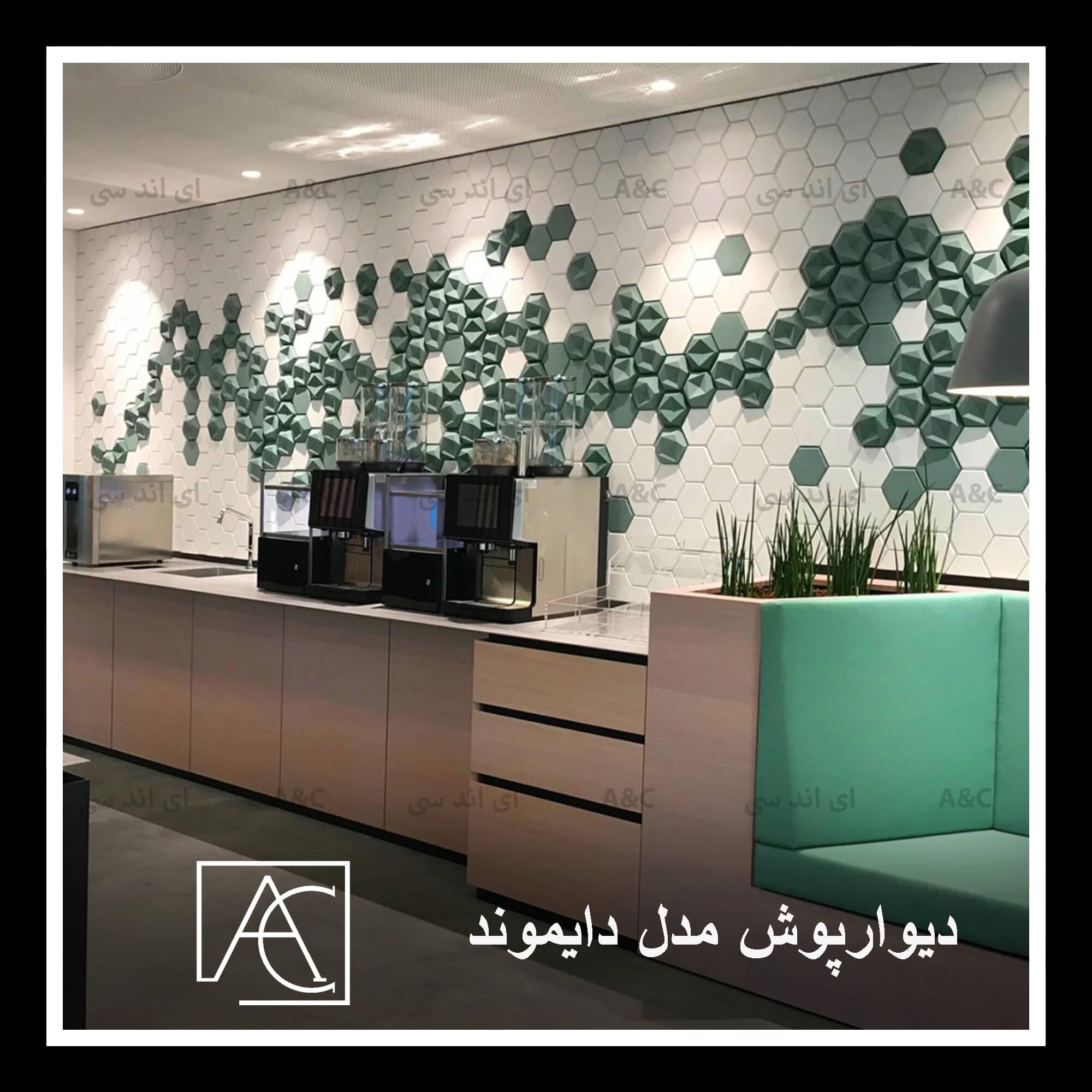 نصب پنل سه بعدی بتن سبک در فضای اداری